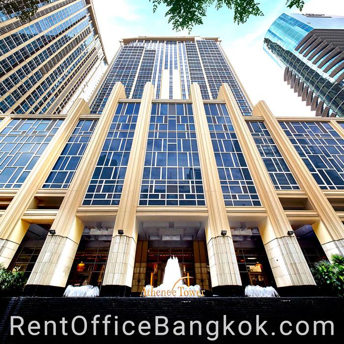 Athenee-Tower---Rent-Office-Bangkok-5