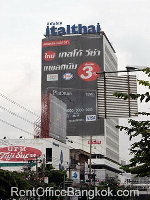 Italthai-House